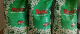 Внос на перилни и почистващи препарати в Пловдив-Северен