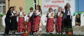 Вокална група в община София