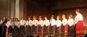 Вокално хорово изкуство в Горна Гращица-Кюстендил