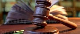 Връчване съдебни призовки в Търговище