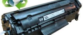 Зареждане на тонер касети в Кърджали