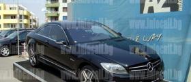 Застраховки на автомобили в София - Витоша