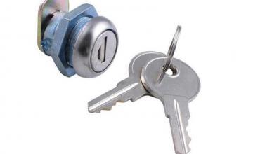 0885971348 - Ключар - Автоключар Кърджали - Златен ключ 1 ЕООД