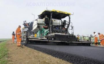Асфалтополагане Пазарджик и Пловдив - Пътстрой ООД