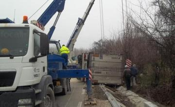 Аварийно-възстановителни дейности във Видин