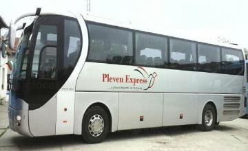 Автобус Плевен - Бургас