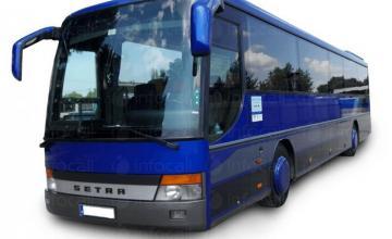 Автобусни превози София-Център