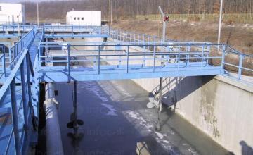 Биологично пречистване на отпадъчни води София-Овча купел