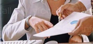 Данъчни и счетоводни консултации в град Елена - Комерсиал 96 ЕООД