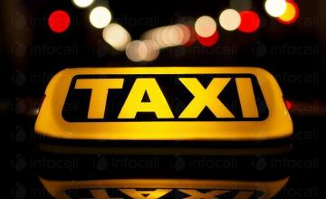 Денонощни таксиметрови услуги в Разград