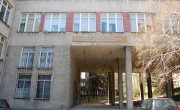 Департамент за информация и повишаване квалификацията на учителите Стара Загора