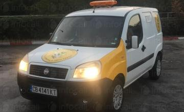 Доставка на гориво Ботевград, Автомагистрала Хемус, Витиня - ОМЕРТА ГРУП ЕООД