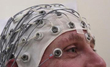 ЕЕГ изследване ( Електроенцефалограма ) в Ямбол