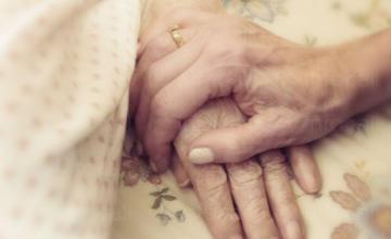 Ежедневни грижи в област Монтана - Дом за възрастни хора с физически увреждания Горна Вереница