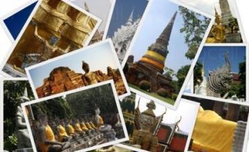 Екскурзии в страната и чужбина Разград - Заря
