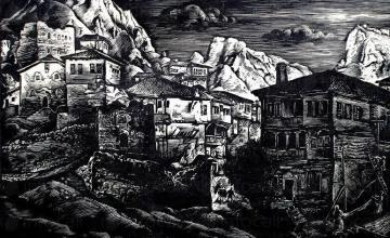Експозиция ГРАФИКА в Стара Загора
