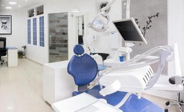 Естетична стоматология в Плевен - Доктор Галя Пенкова