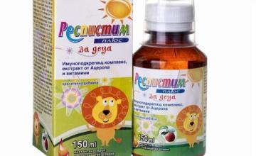 Фармацевтично и биотехнологично производство в София-Лозенец - Натстим ЕООД