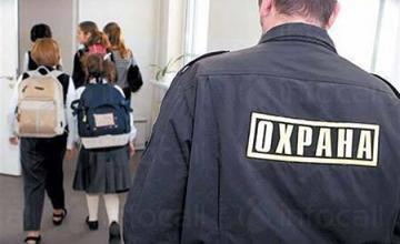 Физическа охрана в София-Красно село - МВП Секюрити