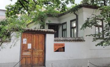Фондове на къща музей в Стара Загора - Къща музей Гео Милев