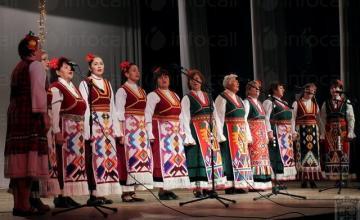 Формация за фолклорни песни и танци в община Каварна - НЧ Народен глас 1940 Вранино