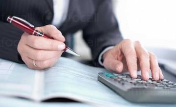 Годишно счетоводно приключване в Русе - Хес - 2008