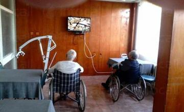 Индивидуални грижи за стари хора - ДСХ Кенана Хасково