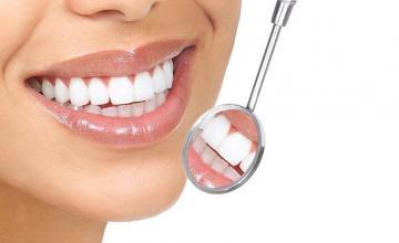 Избелване на зъби в град Кърджали