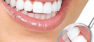 Избелване зъби в град Сливен
