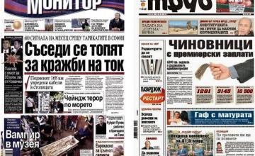 Издателска дейност в София-Лозенец