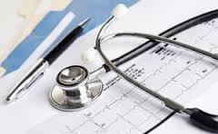 Издаване болничен лист за нетрудоспособност във Враца