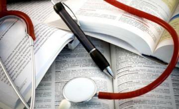 Издаване на медицински направления в Плевен - Личен лекар Плевен
