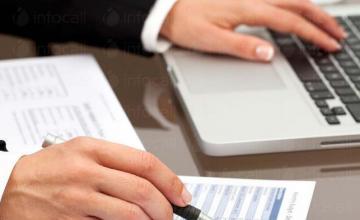 Изготвяне годишен финансов отчет в София-Дружба 2 - Марни 2002 ЕООД