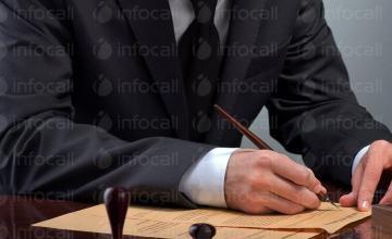 Изготвяне на нотариални актове във Враца - Венцислав Василев