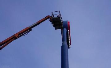 Изграждане електрически инсталации Плевен - Електроизграждане Плевен