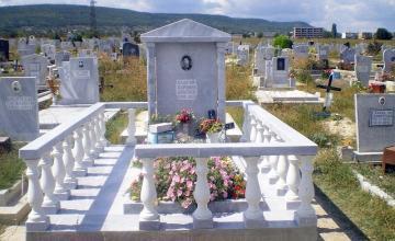 Изграждане и облицовка гробни полета и места в Пловдив - Погребално бюро Тера Да