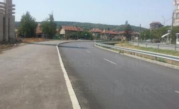 Изграждане пътища и съоръжения в София-Зона Б5