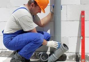 Изграждане ВиК системи в София - Си енд Ди ЕООД