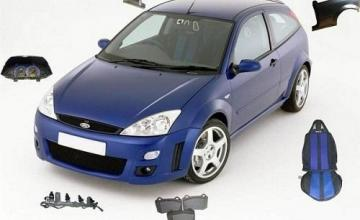 Изкупуване на Форд Фокус / Ford Focus  за скрап или на части