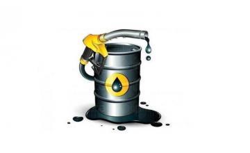 Изкупуване на котелно гориво в Силистра - Емакс  ООД