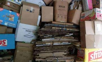 Изкупуване вторични суровини Петрич - Ивием 04 ЕООД