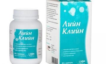 Изпитване и внедряване на хранителни добавки в София-Лозенец - Натстим ЕООД
