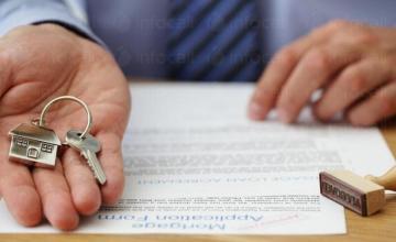 Изповядване на сделки с недвижими имоти във Враца