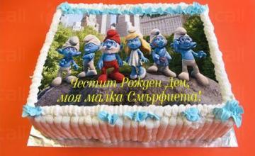 Изработка на торти за рожден ден в София - ЕФИ