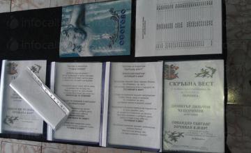 Изработка надгробни паметници и некролози в София-Княжево и Благоевград