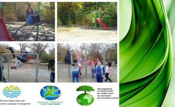 Извънкласни дейности и участие в проекти