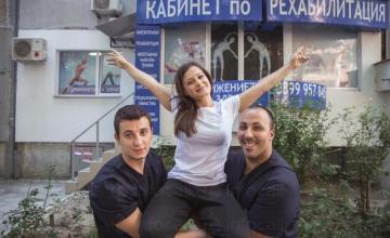 Кинезитерапевт във Варна - Phisio Health