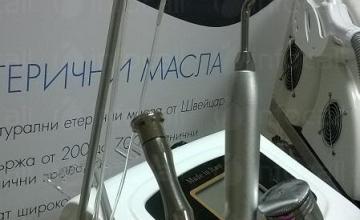 Кислородна мезотерапия с апарат Oxygen jet - АромаВива