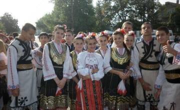 Клуб за народни танци в община София