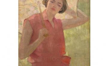 Колекция Портрет в Пазарджик